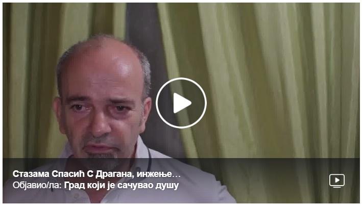 Стазама Спасић С Драгана, инжењера, композитора и пре свега бића које уме да воли