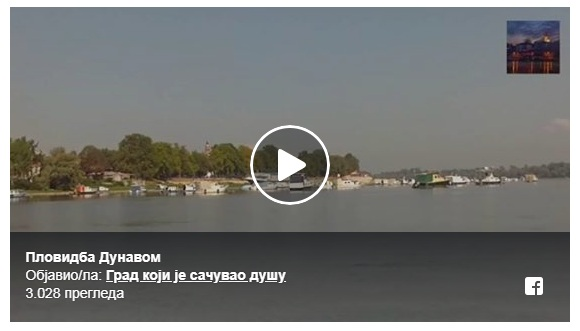 Интермецо – Пловидба Дунавом